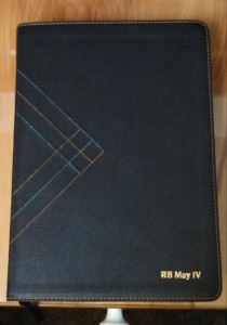 ESV Study Bible 02 - Front Cover