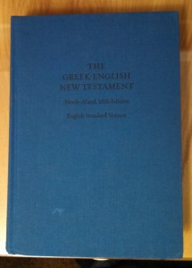 Grk-Eng NT 02 - Front Cover