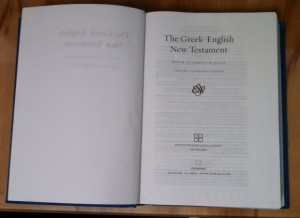 Grk-Eng NT 03 - Title Page